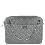 replica_chanel_bag_quilted_silver